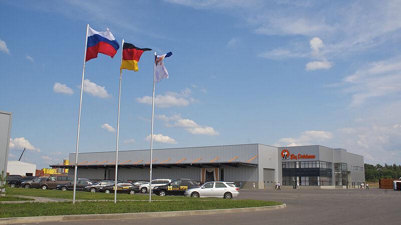 Centrum logistyczne Kaługa, Rosja
